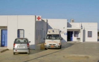 ΑΠΟΤΕΛΕΣΜΑΤΑ ΔΕΡΜΑΤΟΛΟΓΙΚΟΥ ΙΑΤΡΕΙΟΥ Κέντρο Υγείας Αμοργού