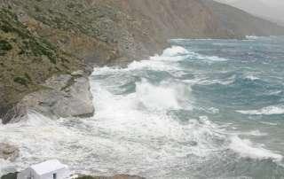 Storm Amorgos