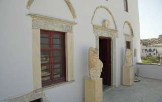 The Archaeological Museum Amorgos