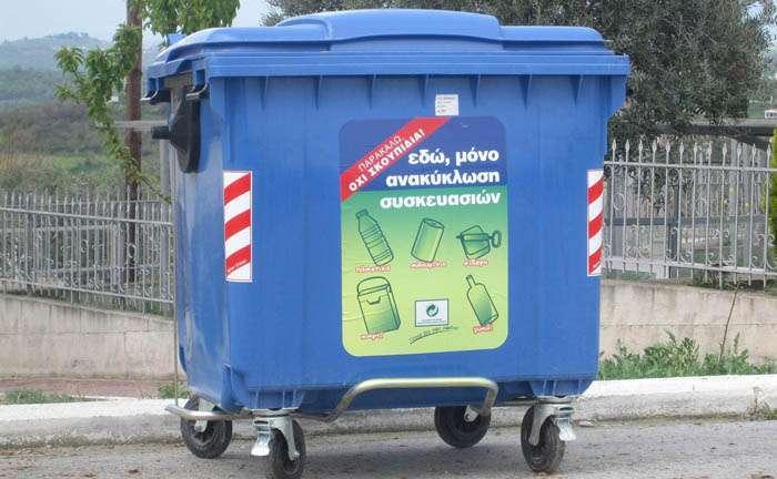 Garbage Station