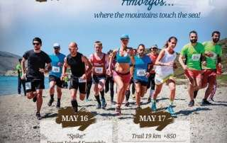 Amorgos Trail Challenge Poster