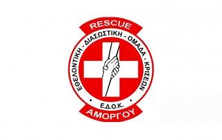 Ε.Δ.Ο.Κ ΑΜΟΡΓΟΥ