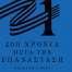 Πρόσκληση για συμμετοχή νέων στη δράση της Επιτροπής «Ελλάδα 2021», «Βαδίζοντας στα Αχνάρια του 1821»