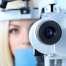 Επίσκεψη οφθαλμίατρου